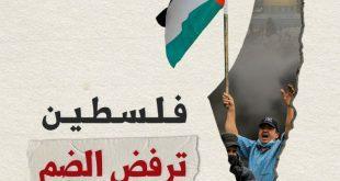 التمويل الأوروبي المشروط.. أيدٍ إسرائيلية خفية بغطاءٍ دولي