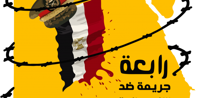ضابط متقاعد من سكانها يحكي..#انها_رابعة