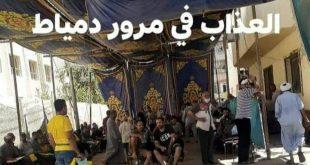 مناشدة للست محافظة دمياط لانقاذ المواطنين من يوم العذاب بمرور دمياط