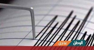 محافظة دمياط تعرضت لهزة أرضية خفيفة قوتها 3.3 درجة على مقياس ريختر
