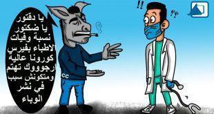 كاريكاتير النافذة وسلسلة فكر معانا يا مصري