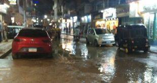 سقوط أمطار على فارسكور