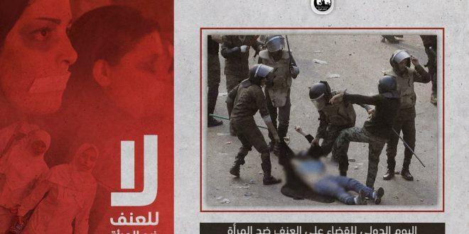"""الأمم المتحدة لـ""""السيسي"""": """"لا ينبغي القبض على الأشخاص أو احتجازهم بسبب آرائهم السياسية"""""""