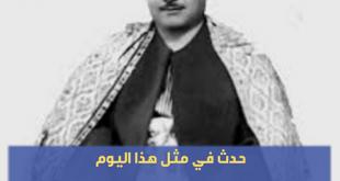 ترك وراءه 1300 تلاوة لا تزال تبث عبر إذاعات القرآن الكريم..فى ذكرى رحيل الشيخ مصطفى إسماعيل.
