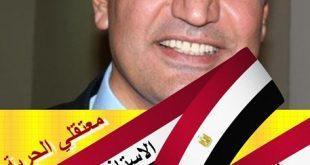 لن ننساكم .. في الذكرى العاشرة لثورة يناير المجيدة لن ننسى رموز ثورة يناير أبطال #دمياط المعتقلين
