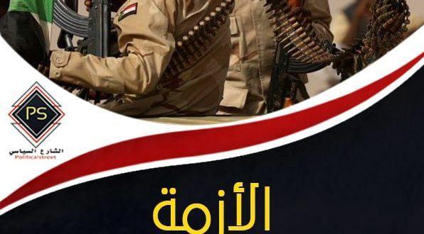 الأزمة السودانية الإثيوبية وتأثيرها على مصر