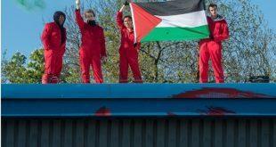 مؤيدو فلسطين يعطلون مصنعا للمسيّرات يمتلكه الصهاينة ببريطانيا