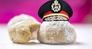 كعك العيد بالتقسيط يا مصريين