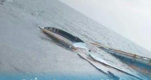 القوات البحرية تتحفظ على السفينة المتسببه فى حادث غرق مركب صيد وتحدد موقع غرقها