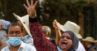رابعة تونس
