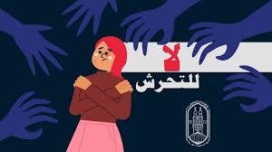 حبس شيخ تجرد من إنسانيته فتحول لذئب بشري وهتك عرض طفلة سنها 10 سنوات بالدقهلية بعد درس لتحفيظ القرآن