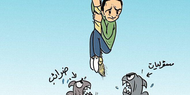 كاريكاتير النافذة : الموظف غرقان لشوشته فما بالنا بالعامل الارزقي في يابان مصر بلدنا دمياط .