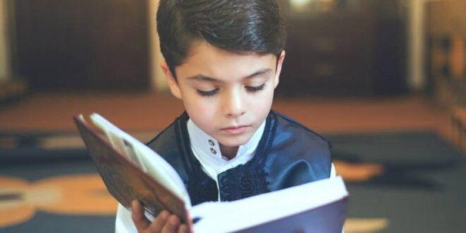 كيف تجعل من طفلك محبا للقرآن ؟