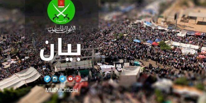 """الإخوان المسلمون تطالب بالضغط على الهند لحقن دماء مسلمي """" آسام """""""